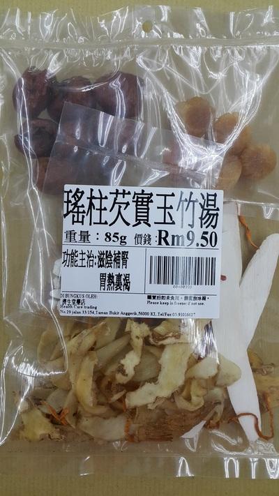 濟生堂湯料 - 濟生堂中醫藥店