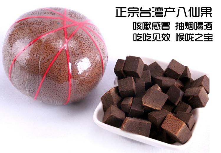 臺灣葡萄柚八仙果 - 濟生堂中醫藥店