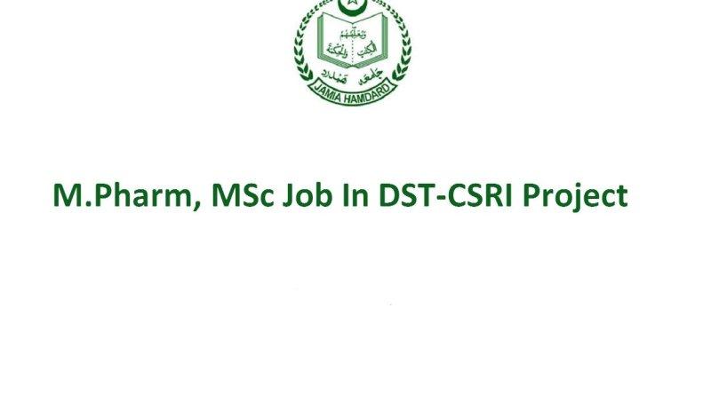 Jamia Hamdard Opportunity for MPharm MSc In DST CSRI Project