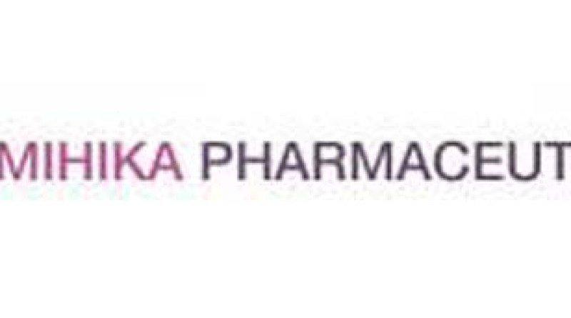 Mihika Pharmaceuticals Hiring B pharm Bsc for Executive Regulatory Affairs