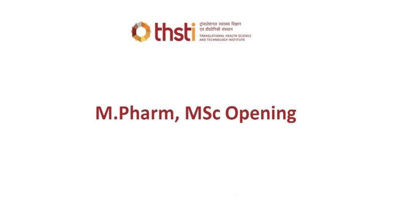 THSTI Job openings for Master degree in Pharmacy