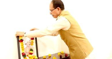 मुख्यमंत्री श्री चौहान द्वारा शहीद बिरसा मुंडा की जयंती पर नमन