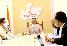 कोरोना संक्रमण रोकने जन-जागृति और जनसहयोग से बचाव के सभी उपाय करें : मुख्यमंत्री श्री चौहान