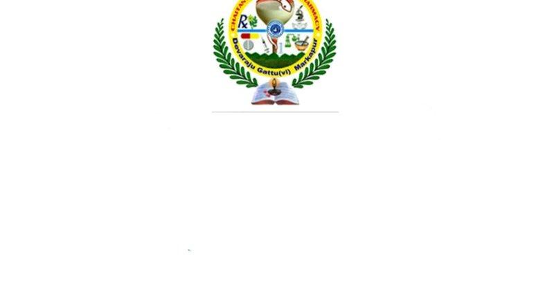 Chaitanya College of Pharmacy Faculty Recruitment