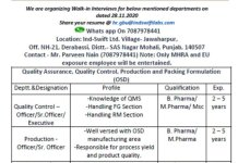 Ind swift ltd Walk in Interviews for QA QC Production Packing Formulation OSD on 28 nov 2020