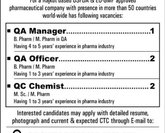 ORCHEV PHARMA PVT LTD  Urgent Openings in QA Quality Control Departments Apply Now