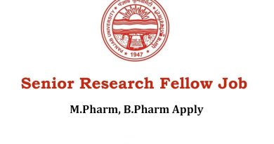 Panjab University Opportunity for MPharm BPharm as SRF