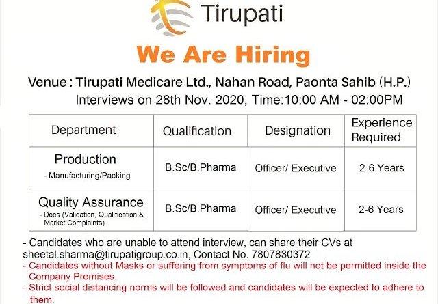 Tirupati Medicare Ltd WalkIn Interviews for Production Quality Assurance on 28th Nov 2020