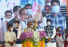 विकास के असंभव कार्य को संभव करना हमारी सरकार की पहचान : मुख्यमंत्री श्री चौहान