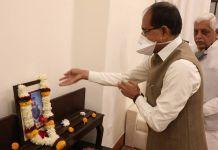 अमर शहीद भीमा नायक का बलिदान राष्ट्र के लिये समर्पित होने की प्रेरणा देता रहेगा: मुख्यमंत्री श्री चौहान