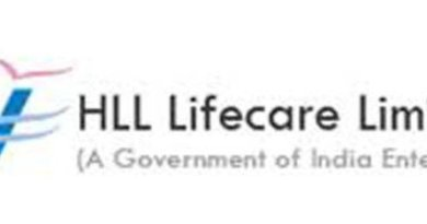 HLL Lifecare Recruitment frshers And Exp for Pharmacist Trainee Graduate Trainee