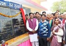 खाद्य प्रसंस्करण उद्योग लगाएँ, अनुदान सरकार देगी – श्री भारत सिंह कुशवाह