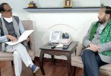 मुख्यमंत्री श्री चौहान की केन्द्रीय वन एवं पर्यावरण मंत्री श्री प्रकाश जावडे़कर से मुलाकात
