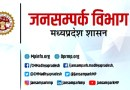 कोविड- 19 टीकाकरण के दूसरे चरण में स्वास्थ्य मंत्री डॉ. चौधरी ने टीका लगवाया