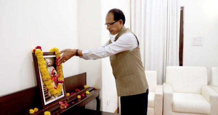 मुख्यमंत्री श्री चौहान ने किया शिवाजी महाराज को नमन