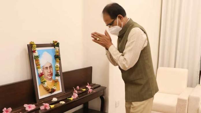 मुख्यमंत्री श्री चौहान द्वारा डॉ. सर्वपल्ली राधाकृष्णन की पुण्यतिथि पर श्रद्धांजलि अर्पित
