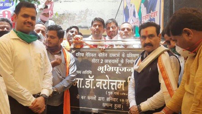 गरीबों के साथ छलावा बर्दाश्त नहीं : मंत्री डॉ. मिश्रा