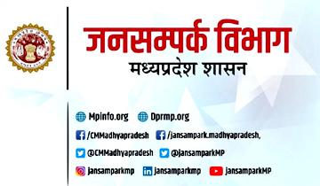 मुख्यमंत्री श्री चौहान वाहन द्वारा सड़कों पर जाकर खुद करेंगे मास्क लगाने का आव्हान