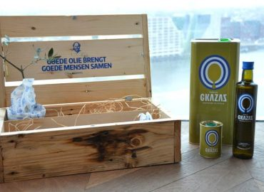 bakken in olijfolie Gkazas review