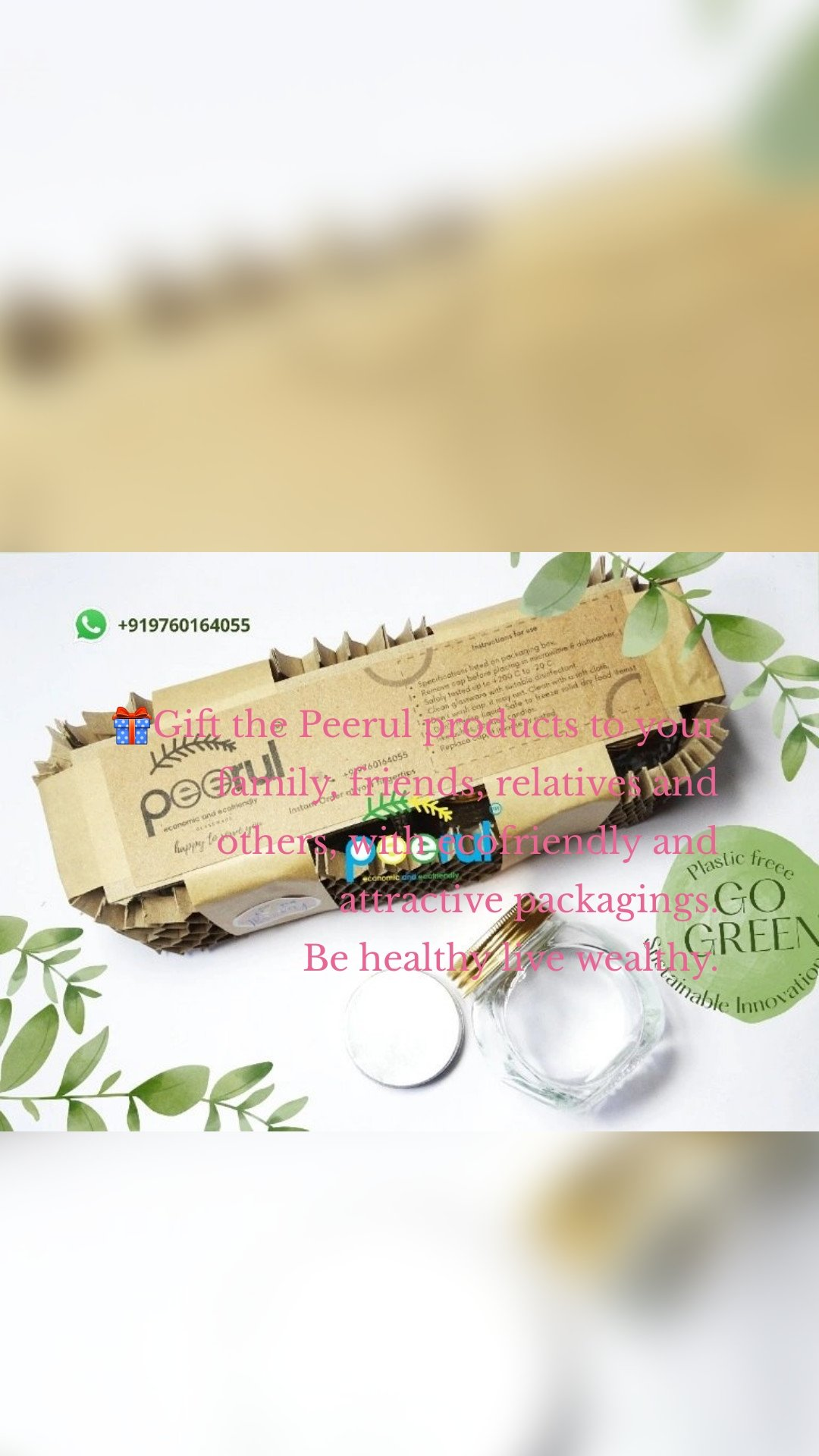 🎁Gift the Peerul products to your family, friends, relatives and others, with ecofriendly and attractive packagings. Be healthy live wealthy.