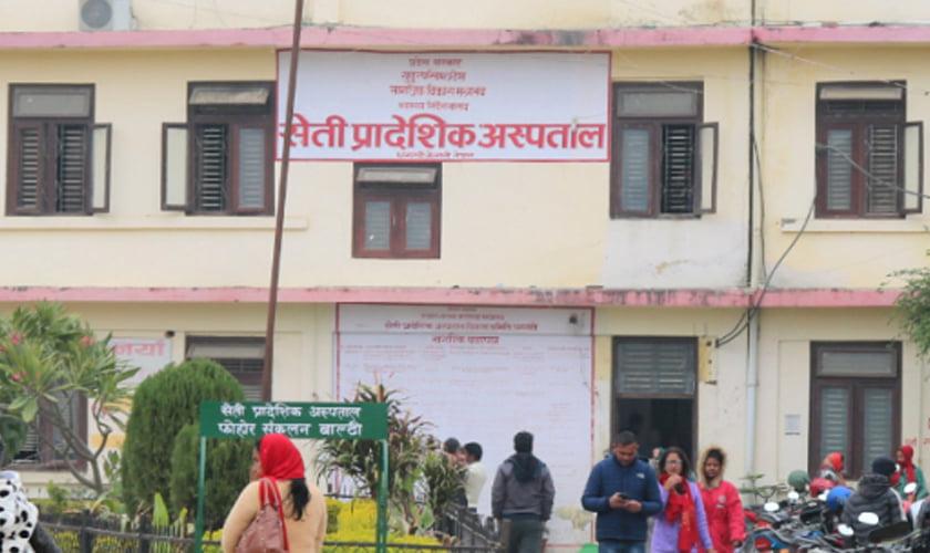 Seti Provincial Hospital