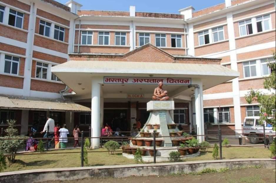 Bharatpur hospital