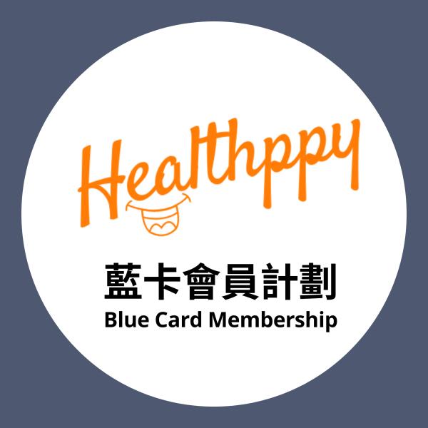 Healthppy- 11