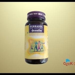 Ferradol Food Supplement - Pfizer