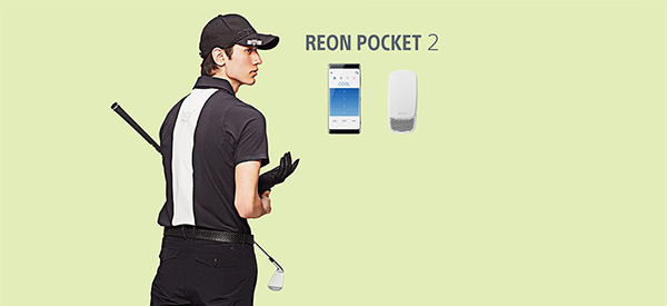 Improved Wearable Cools Down Commuters, Golfers, and More