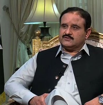 Usman Buzdar announce 1000 bed hospital