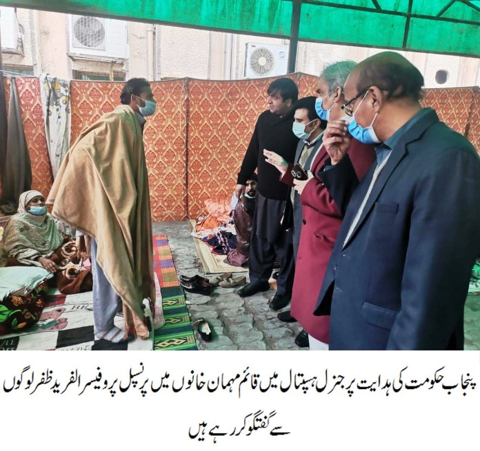 Best food, shelter facilities being provided at Mehmaan Khana of LGH 1