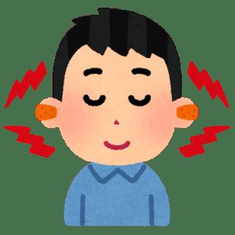 【MOLDEX耳栓】フォームタイプは付け方によって遮音効果がめちゃ変わります!