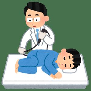 大腸がん 内視鏡 予防