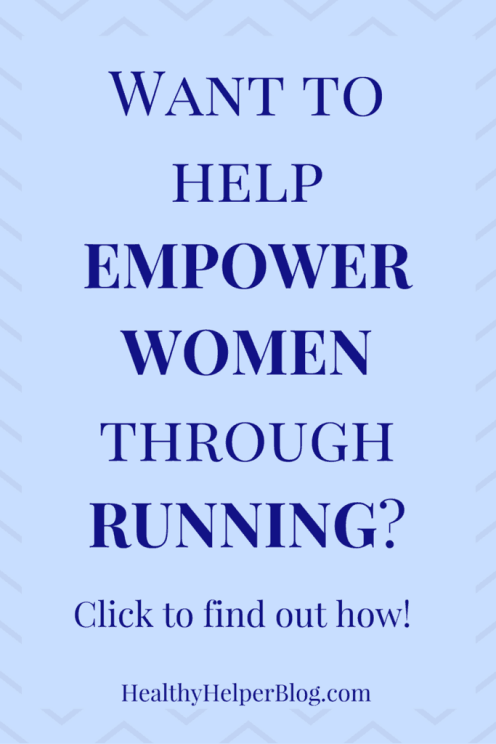 Help me empower women through running with a donation to Team 261 Fearless! | Healthy Helper @Healthy_Helper