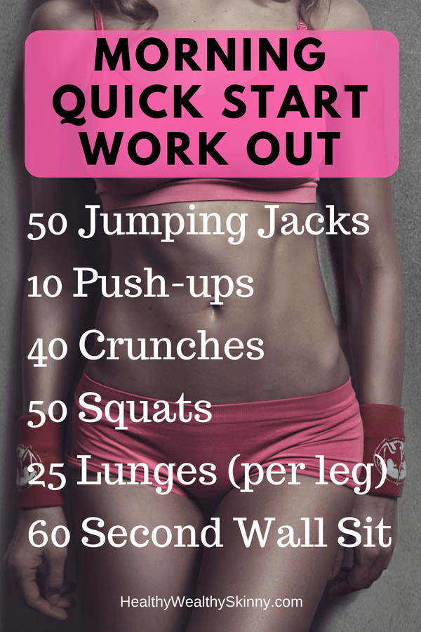 Exercises You Can Do At Home - Morning Quick Start Work Out