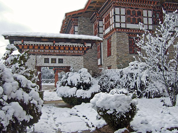 National Library, Thimphu. Image Source