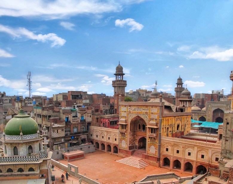 Views from Wazir Khan.jpeg