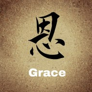 Coping With The End Of A Relationship with Grace and Dignity
