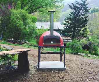 "Mountain Fiesta 36"" Pizza Oven"