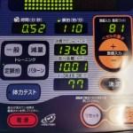 急性心筋梗塞の予後/寿命を延ばす方法は心リハと運動療法が重要