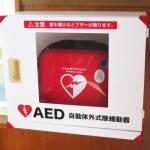 [心肺蘇生法]誰でも簡単に扱えるAEDの使い方/私も救われた命