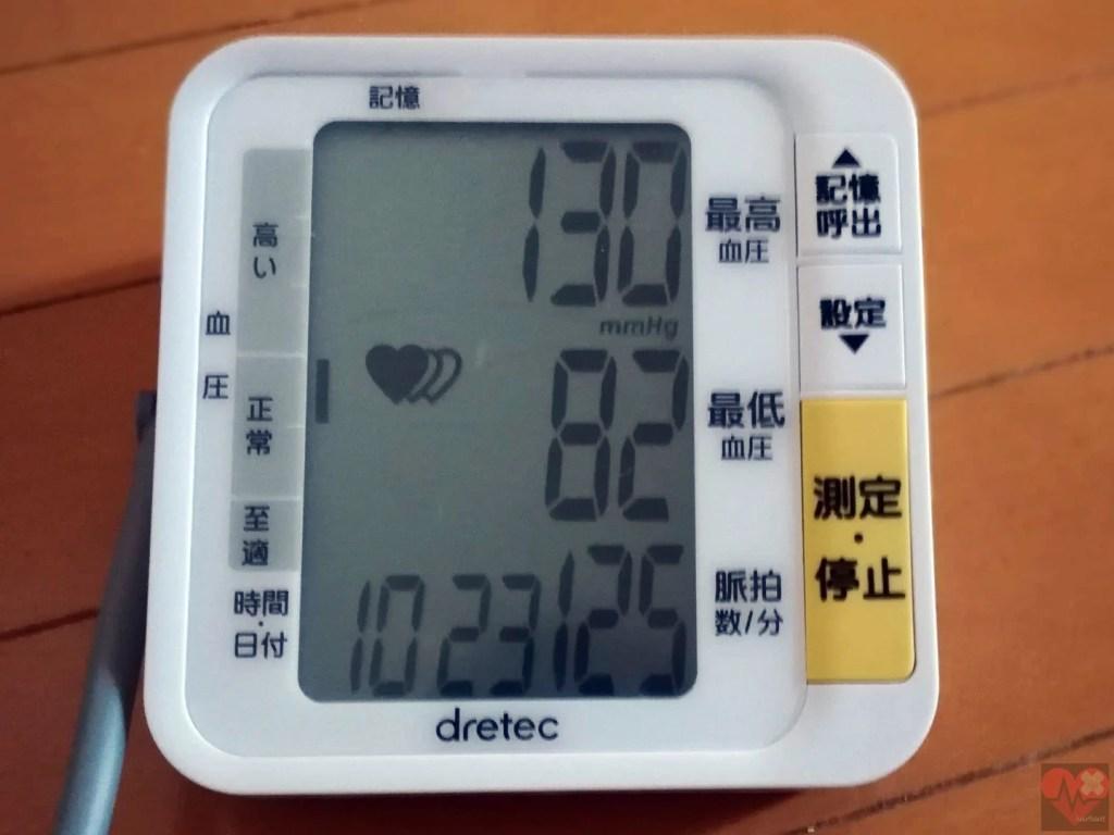 心臓がドキドキし動悸が止まらない日々/原因は心房細動とBNP値の上昇