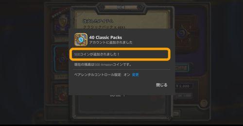 cacheback