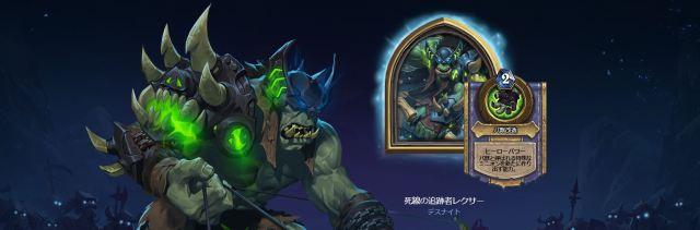 hero_card_hunter