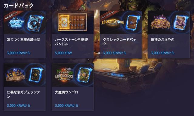 スクリーンショット 2017-10-17 12.56.12