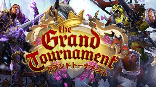 グランド・トーナメント