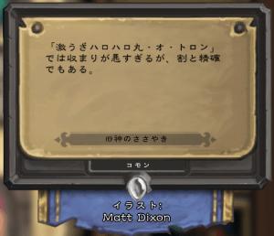 NewMajiyabaOTronFT