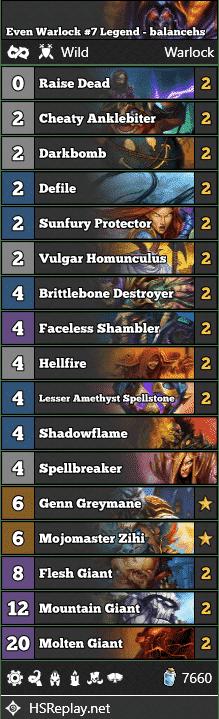Even Warlock #7 Legend - balancehs