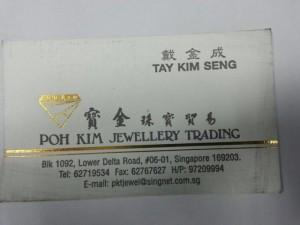 Poh Kim Jewellery