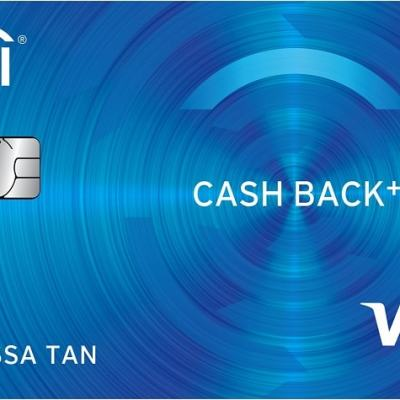 $350-sign-up-bonus-for-citibank-new-cashback-credit-card